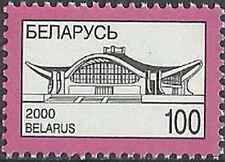 Timbre Biélorussie 355 ** année 2000 lot 20937
