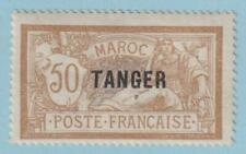 FRENCH MOROCCO 85  MINT HINGED OG * NO FAULTS VERY FINE !
