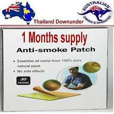 STOP SMOKING & QUIT    ANTI SMOKING HEALTH PATCHES  DRUG & STEROID FREE X 30