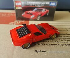 Tomica Premium - Lamborghini Muira Jota SVR - factory sealed and unopened  box