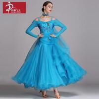 NEW Ballroom Competition Dance Dress Modern Waltz Standard Dress #YL230 5 colors