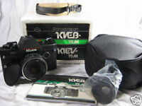 Kiev 19M Camera 35mm SLR Nikon mount Arsenal Factory NEW
