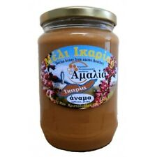 Anamatomelo - Heather (Annama) HONEY 900gr from IKARIA ISLAND NEW HARVEST UNIQUE