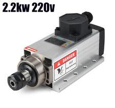 2.2KW Air Cooled Square Spindle Motor ER20 For CNC Engraving Machine 220V