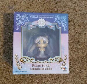 Sailor Moon Exhibition Figure Petit Chara Princess Serenity