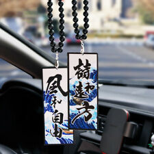 Wind and Freedom Car Pendant Auto Hang Ornament Japan Style Decor Accessories