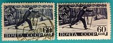 Russia(USSR)1940 skier variety 2 VFU stamps Sol.ctNo-744-744A 60 kop. R#003215