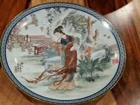 Imperial Jingdezhen Porcelain Collector Plate dated 1988 Beauties Red Mansion
