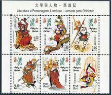 China Macau Macao 2000 A Journey to the West I Stamp