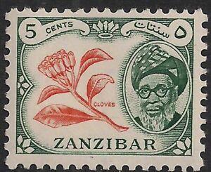 ZANZIBAR 1957 SG358 5c. CLOVES  -  MNH
