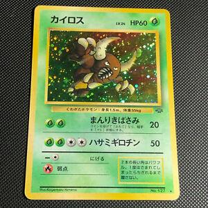 Japanese Holo Pinsir WOTC Jungle 1997 No. 127 Pokemon Card PLAYED