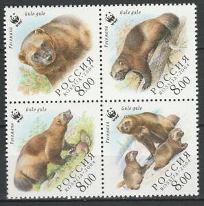 Russia 2004 WWF Fauna, animals 4 MNH stamps