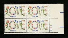 US Plate Blocks Stamps #1951 ~ 1982 LOVE 20c Plate Block MNH