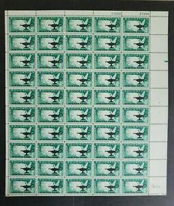 US SCOTT #1206 - 1962 HIGHER EDUCATION, 4 cents - *MINT* SHEET 50 STAMPS NH/OG