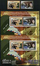 Laos Lao 2015 Post Postwesen Postal Service Flugzeug A B Perf Imperf MNH