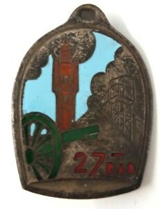 27° Régiment d'Artillerie Divisionnaire, canon vert, pastille lisse