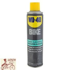 WD-40 CHAIN CLEANER AND DEGREASER--10oz  AEROSOL