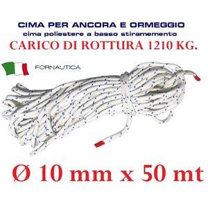 CIMA PER ANCORA E ORMEGGIO POLIESTERE DA BARCA NAUTICA DIAMETRO MM. 10 X 50 MT.