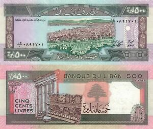 Lebanon 500 Livres (1988) - Beirut/Ruins/p68 UNC