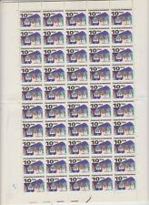 Czechoslovakia  Full Sheet 50 Stamps Kat. Nr. 2082 x cv. 225,- €