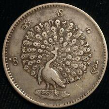 Burma Myanmar Rupee Kyat 1852 Peacock KM#10 (T57)