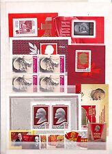 USSR V.I.LENIN STAMPS MNH