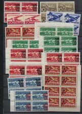 Switzerland 2 Pages of Mostly MNH  Airmail Blocks, Part Sheets