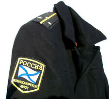 Russian Soviet   NAVY Officer Uniform Trench Coat Black