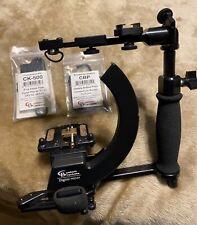 Custom Brackets Digital Pro-M Camera Bracket Kit + Cbp & Ck-500 accessories