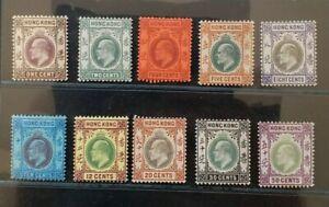 HONG KONG 1903 KE VII 1c to 50c SG 62 - 71 Sc 71 - 80 wmk CA MLH/MH