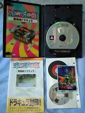PlayStation2 Oretachi Geasen zoku Castlevania Dracula Japan game akumajo F/S