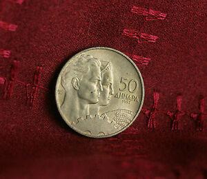 1955 Federal Peoples Republic of Yugoslavia 50 Dinara World Coin Cogwheel
