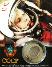 First Cosmonaut Yuri Gagarin USSR Spaceship Vostok Russian Collectible Coin New