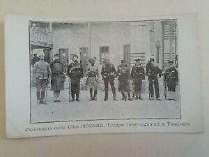 CARTOLINA CAMPAGNA CINA 1900-1901 TIENT SIN CHINA MILITARE GUERRA TRUPPE INTERN