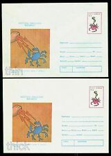 1980 CANCER,Crab,Fight against CANCER disease,Krebs,Romania,316,PS cover,variety