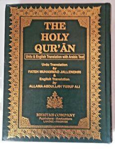 The Holy Quran (Ara/Urdu/Eng.)[HB] A. Y. Ali & M.F. M. Jallendhri #MCAEU