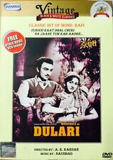 Dulari - Madhubala, Geeta Bali - Hindi Movie DVD Region Free Subtitles