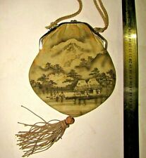Vintage Purse, *handmade - Canvas And Metal Purse* Very Old