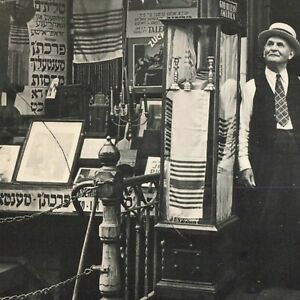 New York City NY Forties 1940's Jewish Lower East Side Unused Ephemera Postcard