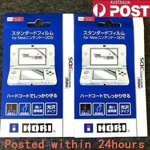 2X New Clear Top & Bottom LCD Screen Protector Guard Film for NEW Nintendo 3DS