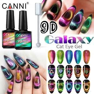 New 9D CAT EYE CANNI ® NAIL GEL POLISH GALAXY Magnet UV LED Soak Off Magnetic