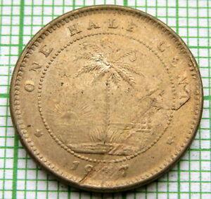 LIBERIA 1937 HALF 1/2 CENT, ELEPHANT & SAILING SHIP CRACKED PLANCHET MINT ERROR
