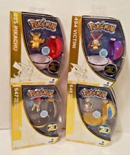 4 New Pokemon 20th Anniversary LE Figures Pikachu Victini Meloetta Keldeo & Ball