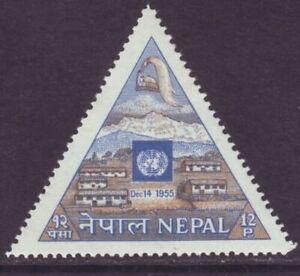 Nepal 1956 SC 89 MNH United Nations