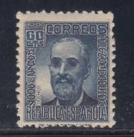 ESPAÑA (1936) NUEVO SIN FIJASELLOS MNH SPAIN -EDIFIL 739 (60 cts) - LOT 1