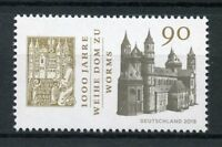 Germany 2018 MNH St Peters Wormser Dom Worms 1v Set Churches Architecture Stamps