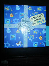 NEW Board Book A Chanukah Present for Me! Surprise It's Chanukah by Lily Karr