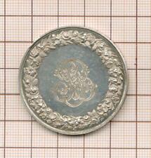 "Heavy ""crown""  silver wedding medal médaille de mariage argent  31.1g"