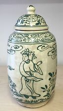 Green glaze pottery/porcelain vase with cover.  Song thru Ming Period.