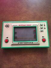 "Nintendo game&watch CHEF - Russian ELEKTRONIKA ""Veseli povar"""